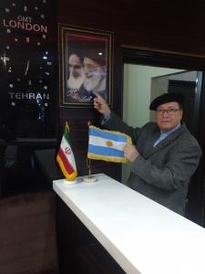 """Viaje del Doctor Barrios a Irán"" por Sheij Abdul Karim Paz PRIMERA PARTE"